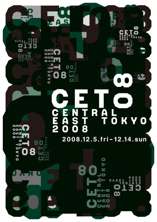CET08_A4_1123_2