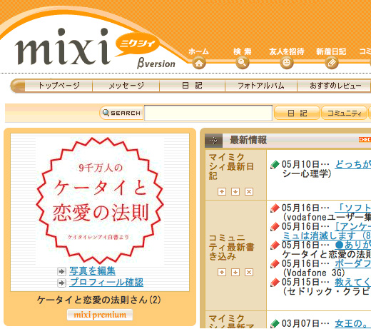 top_page-thumb-520x461