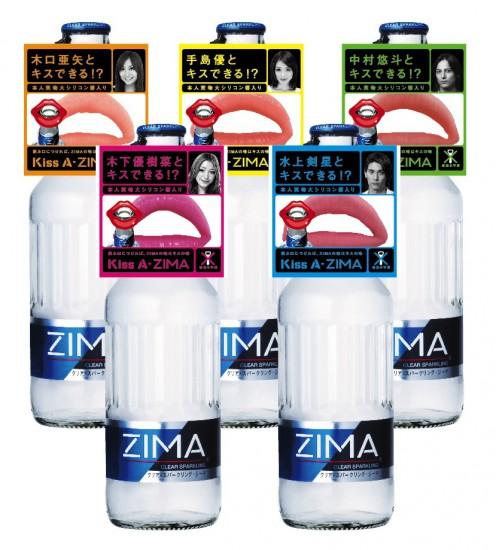 kiss_a_zima