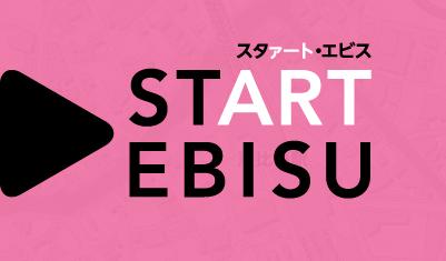 start_ebisu