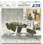 tokyo_np